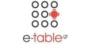 e table tv spot